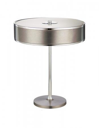 Gaetana 2-es asztali lámpa króm+ezüst