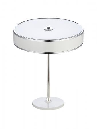 Gaetana 2-es asztali lámpa króm+fehér