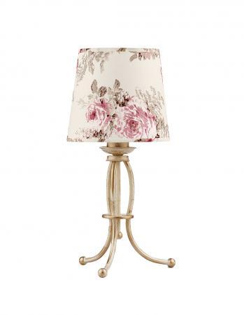 Sebastiana 1-es asztali lámpa ekrü