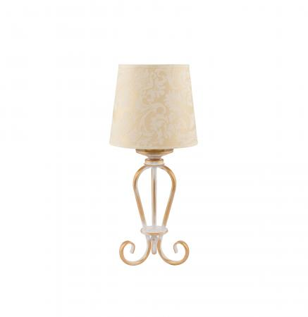 Sofia 1-es asztali lámpa
