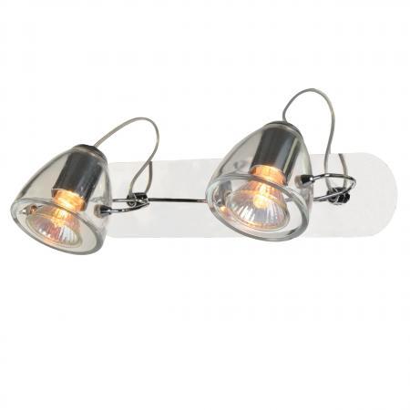 Dalia 2-es fali lámpa