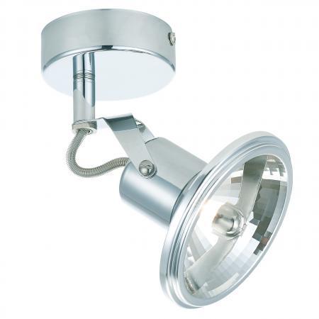 Feltre 1-es fali lámpa
