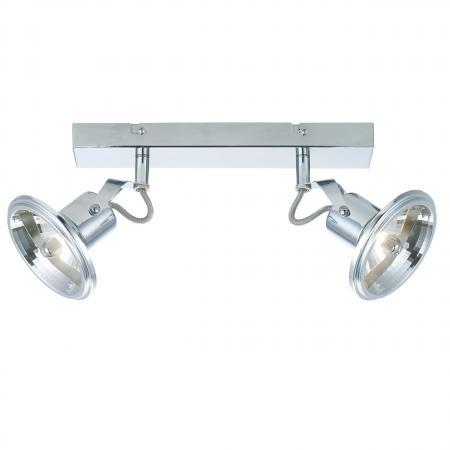 Feltre 2-es fali lámpa